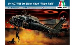 MH-60K / UH-60A Sikorsky, Black Hawk - ITALERI 2706 1/48