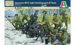 Type 92 70-mm Battalion Gun & Орудийный расчет и истребители танков - ITALERI 6164 1/72