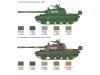Т-55А ХКБМ - ITALERI 7081 1/72