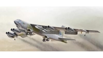 B-52G Boeing, Stratofortress - ITALERI 1378 1/72