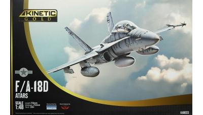 F/A-18D(RC) McDonnell Douglas, Hornet - KINETIC K48033 1/48