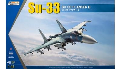 Су-33 Сухой - KINETIC K48062 1/48