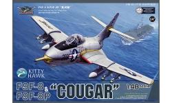 F9F-8/8P Grumman, Cougar - KITTY HAWK KH80127 1/48