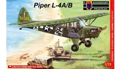 L-4A/B Piper, Grasshopper - KOVOZAVODY PROSTEJOV (KP) KPM0040 1/72