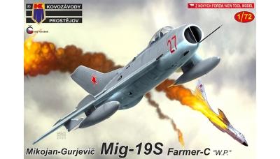 МиГ-19С - KOVOZAVODY PROSTEJOV (KP) KPM0187 1/72