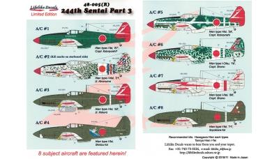 Ki-61-Ib (Otsu) / Ic (Hei) / Id (Tei) Kawasaki, Hien - LIFELIKE DECALS 48-005(R) 1/48