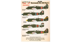 Ki-100-Ia (Kou) & Ki-100-Ib (Otsu) Kawasaki, Goshikisen - LIFELIKE DECALS 48-030 1/48