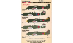 Ki-100-Ia (Kou) & Ki-100-Ib (Otsu) Kawasaki, Goshikisen - LIFELIKE DECALS 72-026 1/72