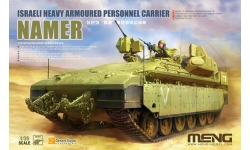 Namer IMI/IDF Ordnance Corps - MENG SS-018 1/35