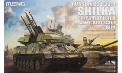 ЗСУ-23-4 УВЗ, Шилка - MENG TS-023 1/35