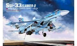 Су-33 Сухой - MINIBASE 8001 1/48