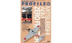 Mitsubishi A6M Zero Fighter. Part 1 - MODEL ART Profile No. 12 PREORD