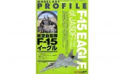 F-15 Eagle of JASDF - MODEL ART Profile No. 4