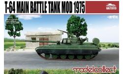 Т-64Б (1976) ХЗТМ - MODELCOLLECT UA72013 1/72