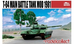 Т-64Б (1981) ХЗТМ - MODELCOLLECT UA72014 1/72