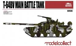 Т-64БВ (1985) ХЗТМ - MODELCOLLECT UA72023 1/72