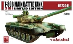 Т-80Б ЛКЗ - MODELCOLLECT UA72041 1/72