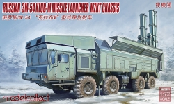 "Калибр-М ОКБ ""Новатор"", Club-M - MODELCOLLECT UA72091 1/72"