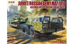 МАЗ-7410 / ЧМЗАП-9990 / Т-80БВ ЛКЗ - MODELCOLLECT UA72153 1/72