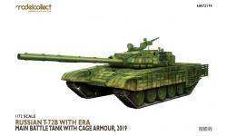 Т-72Б1 - MODELCOLLECT UA72174 1/72