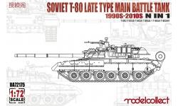 Т-80У/УА/УД/УЕ-1/УК/УМ1 ЛКЗ, Омсктрансмаш - MODELCOLLECT UA72175 1/72