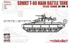 Т-80Б/БВ/БВД ЛКЗ, ХЗТМ - MODELCOLLECT UA72193 1/72