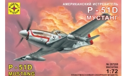 P-51D North American Aviation, Mustang - МОДЕЛИСТ 207208 1/72