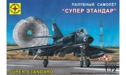 Super Etendard Dassault-Breguet - МОДЕЛИСТ 207215 1/72