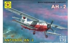 Ан-2 Антонов - МОДЕЛИСТ 207218 1/72