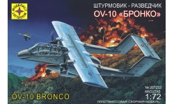 OV-10A North American Rockwell, Bronco - МОДЕЛИСТ 207253 1/72