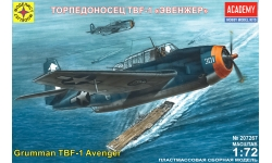 TBF-1 Grumman, Avenger - МОДЕЛИСТ 207267 1/72