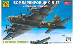 B-17F-10-BO/20-DL Boeing, Flying Fortress - МОДЕЛИСТ 207268 1/72