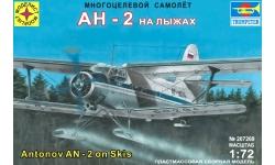 Ан-2 Антонов - МОДЕЛИСТ 207269 1/72