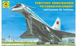 Ту-144 Туполев - МОДЕЛИСТ 214478 1/144