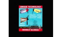 Патрубки выхлопные для F4U-1 Chance Vought, Corsair - MOSKIT 48-15 1/48