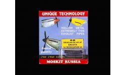 Патрубки выхлопные для DC-3 Dakota/C-47 Skytrain Douglas (REVELL) - MOSKIT 48-66 1/48