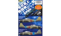 A6M2b Type 21 Mitsubishi - MYK DESIGN A-48013 1/48