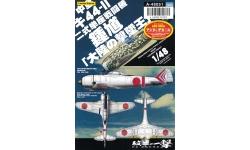 Ki-44-IIa (Kou) & IIb (Otsu) & IIc (Hei) Nakajima, Shoki - MYK DESIGN A-48051 1/48