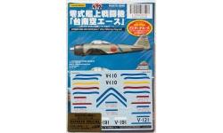 A6M2b Type 21 Mitsubishi - MYK DESIGN A-72023 1/72