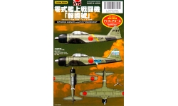 A6M2b Type 21 & A6M3 Type 32 Mitsubishi - MYK DESIGN A-72037 1/72. Limited Edition.