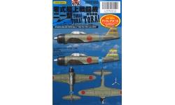 A6M2b Type 21 Mitsubishi - MYK DESIGN A-72058 1/72