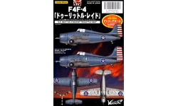 F4F-4 Grumman, Wildcat - MYK DESIGN A-72067 1/72