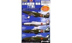 Ki-61-Id (Tei) Kawasaki, Hien - MYK DESIGN A-72068 1/72