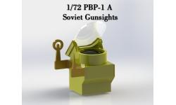 Прицел авиационный ПБП-1а - NORTH STAR MODELS NS72028 1/72