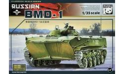 БМД-1 - PANDA HOBBY PH-35004 1/35