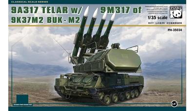 9А317, 9М317, УМЗ / ДНПП Бук-М2, SA-17 Grizzly - PANDA HOBBY PH-35034 1/35