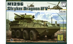 M1296 General Dynamics Land Systems (GDLS), Stryker Dragoon - PANDA HOBBY PH-35045 1/35