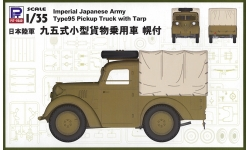 Type 95 Model C Nihon Nainenki, Kurogane - PIT-ROAD G-36 1/35