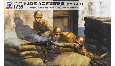 Type 92 Heavy Machine Gun,  Hino Motors/Hitachi - PIT-ROAD G-39 1/35