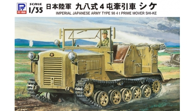 Type 98 4t Shi-Ke Prime Mover - PIT-ROAD G-42 1/35